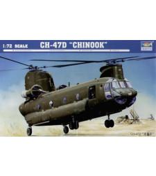 1:72 Военен хеликоптер на САЩ  CH-47D CHINOOK