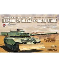 1:35 Германски основен танк Леопард С2 с лопата (Leopard C2 Mexas w/ Dozer Blade)
