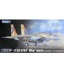 1:72 Израелски изтребител F-15I IAF Ra'am