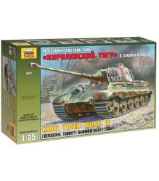 1:35 Германски тежък танк Kingtiger Henschel