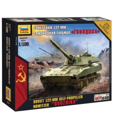 1:100 Cъветска самоходна артилерийска гаубица 122-mm Gvozdika - сглобка без лепило
