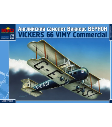 "1:72 Британски траспортен самолет Викерс ""Вернон"" (Vickers ""Vernon"" British Transport Aircraft)"