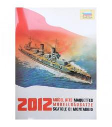 Каталог на Звезда за 2012