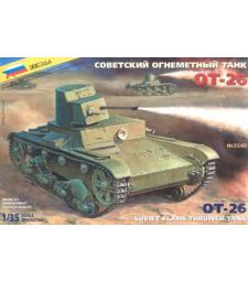 1:35 Съветски огнеметен танк OT-26, Втора световна война