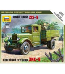 1:100 Съветски камион ЗиС-5 /ZIS-5/ - сглобка без лепило