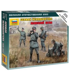 1:72 Германски щаб - 4 фигури - сглобка без лепило