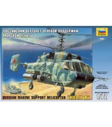 1:72 Руски хеликоптер за поддръжка на морската пехота Ka-29