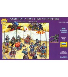 1:72 Самураи (SAMURAI ARMY HEADQURTER STAFF)