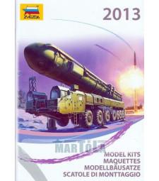 Звезда каталог 2013