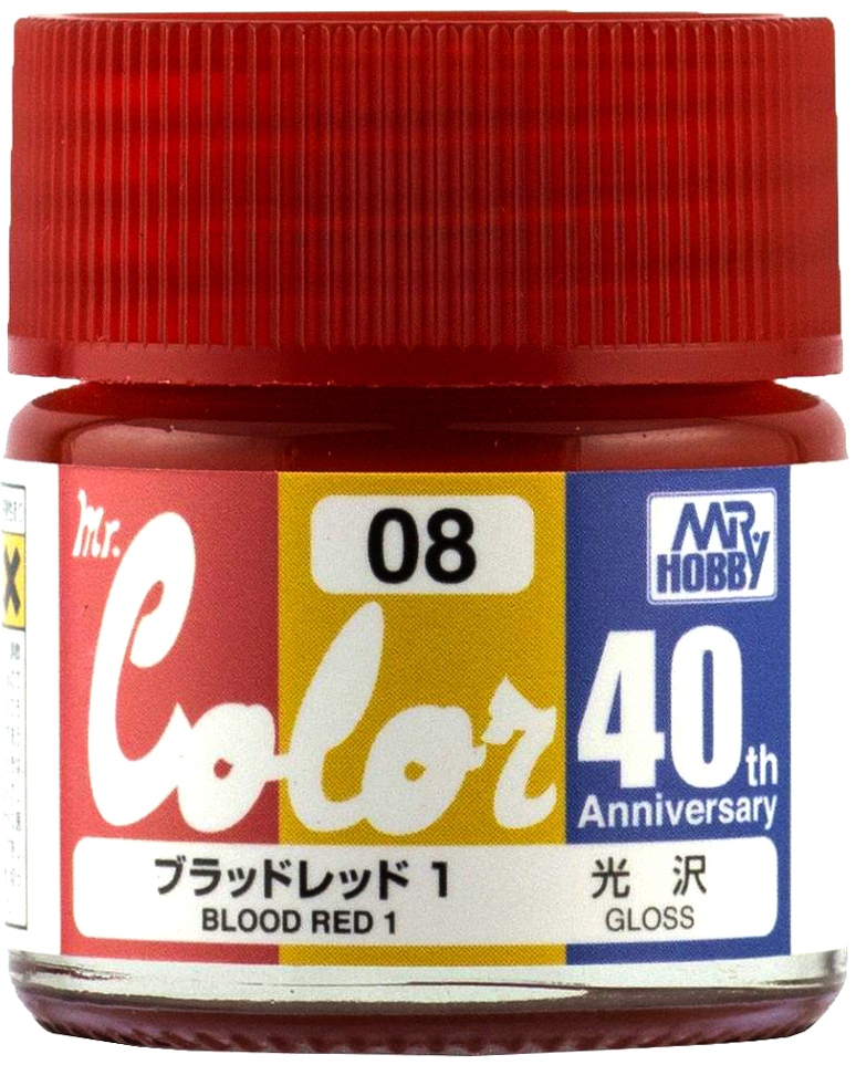 MR. HOBBY - Mr. Color Anniversary Edition